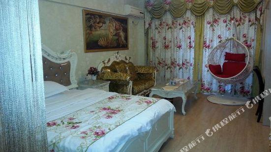 Wanjiaxing Guest House