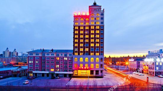 滿洲里佳晟酒店