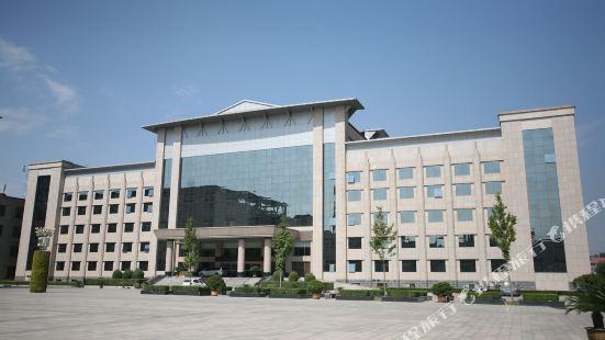 忻州温泉會議中心