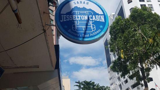 The Jesselton Cabin Sdn Bhd