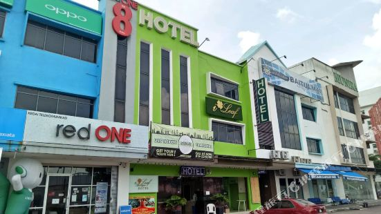 I Leaf Boutique Hotel Johor
