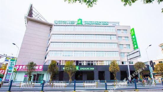 錦江之星風尚(信陽火車站文化中心店)