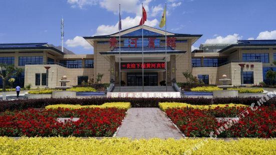 永靖黃河賓館