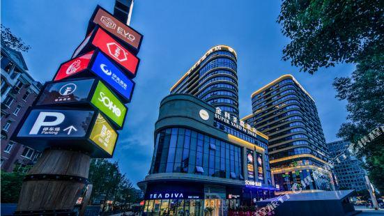 Super Yard Hotel