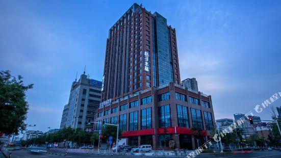 桔子水晶淮安金鷹廣場酒店