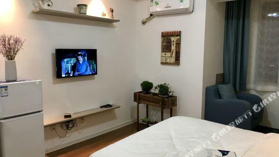 Lu'er Apartment