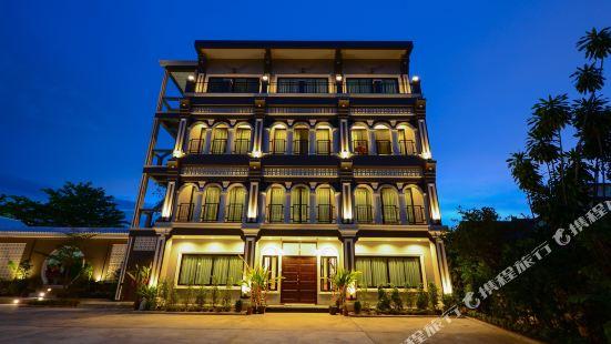 The Besavana Phuket (SHA Plus+)