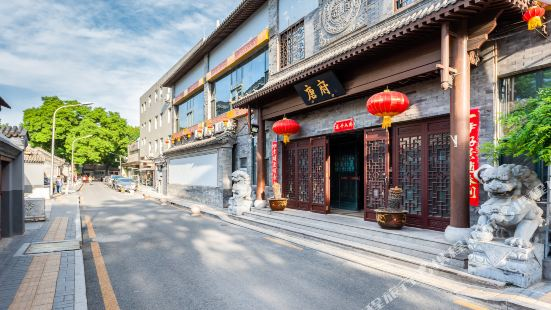 Beijing Tang Fu Chinese Culture Boutique Hotel