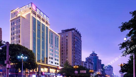 Echarm Hotel (Guilin Zhongshan Middle Road Liangjiang Sihu)