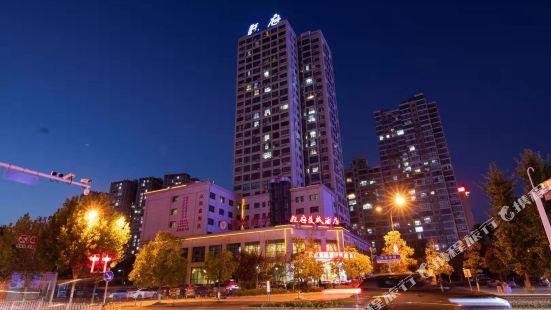瀏陽旺府長城酒店