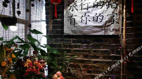 Wait You For Guilin Hostel