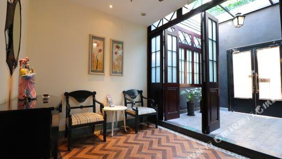 Qianjing Xiaozhu Boutique Hotel