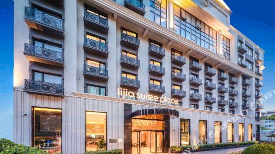 上海虹橋利嘉瑞貝庭公寓酒店