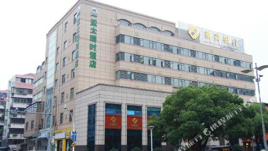 Yatai Ruishi Hotel
