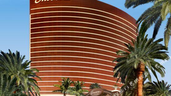 拉斯維加斯永利安可酒店
