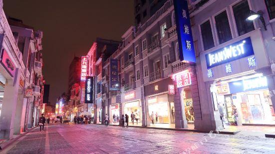 廣州悅欣酒店