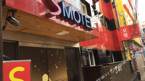 S Motel Busan