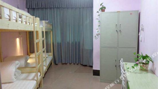 Jinda Youth Hostel