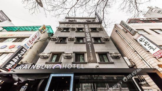 首爾彩虹東大門酒店