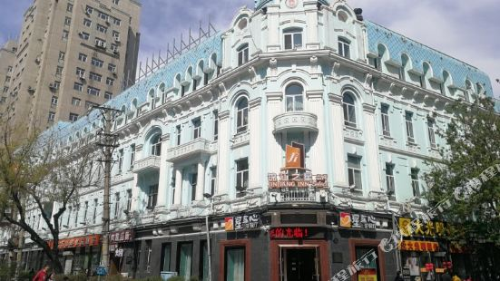 Jinjiang Inn Select (Harbin Central Street)