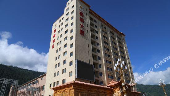迭部賽銀酒店