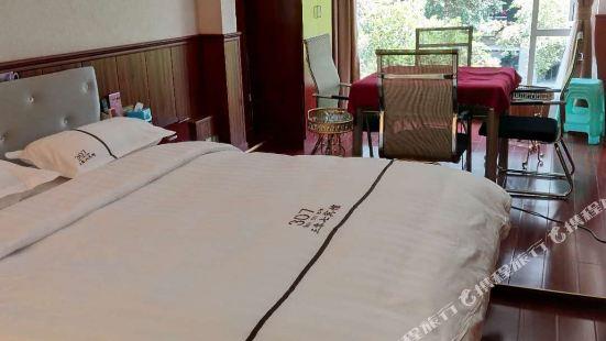 重慶307賓館