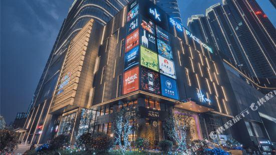 逸瀾尊品酒店(長沙五一廣場店)
