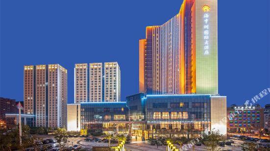 舟山海中洲國際大酒店