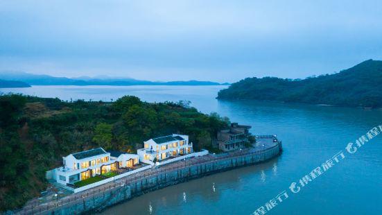 Xiangshuyuan Haishang Muxin Hostel