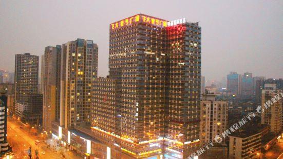카이퉁 인터내셔널 호텔