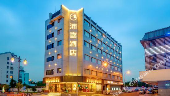 Peixi Hotel (Suzhou Guanqian)
