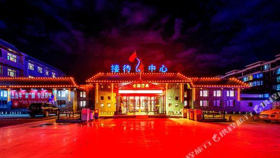 林甸北國温泉酒店