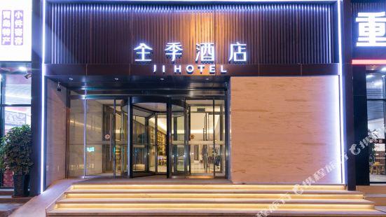 Ji Hotel (Qingdao Zhanqiao Railway Station East Square)