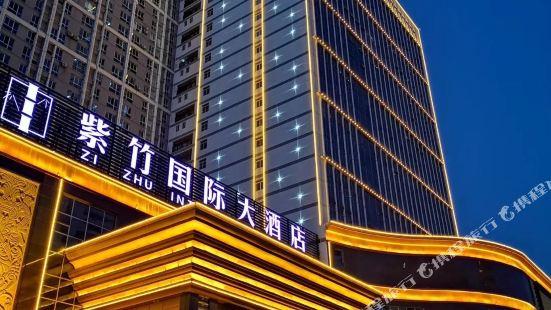 百色紫竹國際大酒店