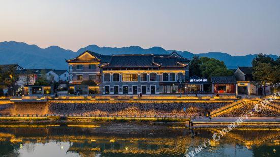 寧波溪口夜泊君亭酒店