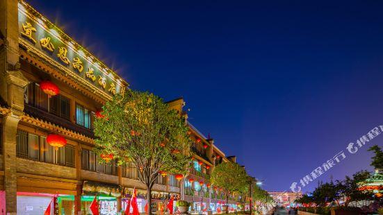 宜必思酒店(西安鐘樓地鐵站店)