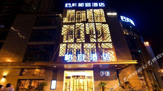 柏宜酒店(鎮江西津渡店)