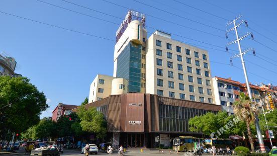 新世界大酒店(麗水高鐵站店)