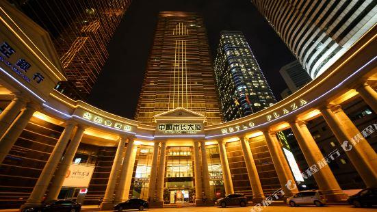 廣州中國市長大廈