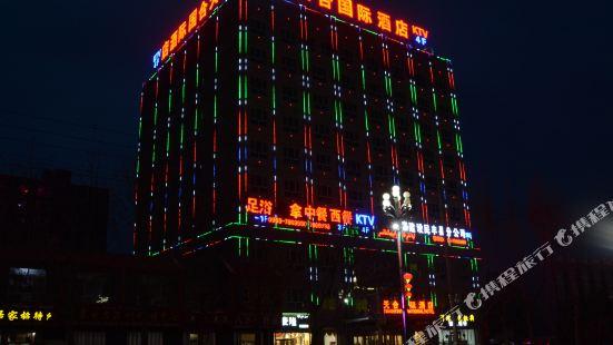 民豐天合國際酒店