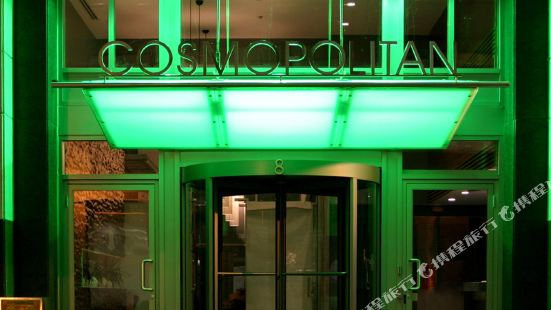 Executive Hotel Cosmopolitan Toronto