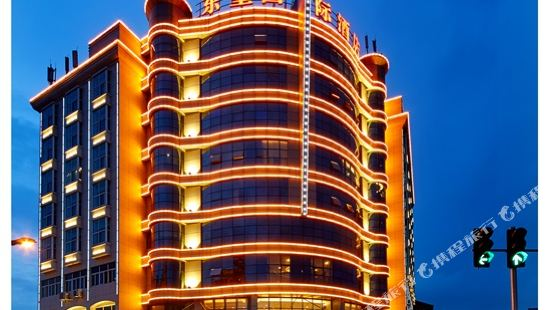Dongwang International Hotel
