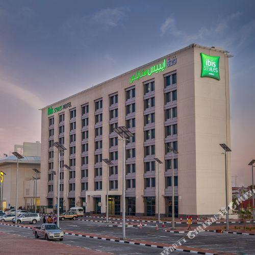 Ibis Styles Dragon Mart Hotel Dubai