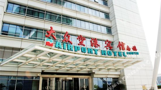 Da Zhong Airport Hotel