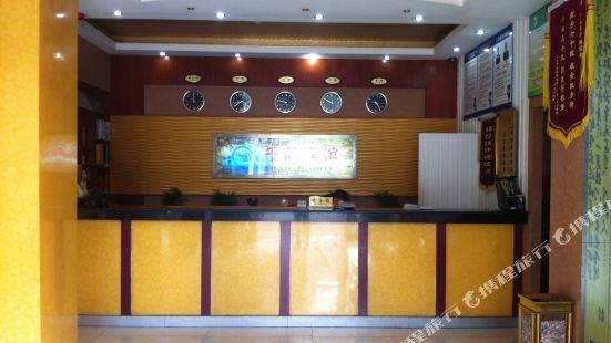 廣水千鶴賓館