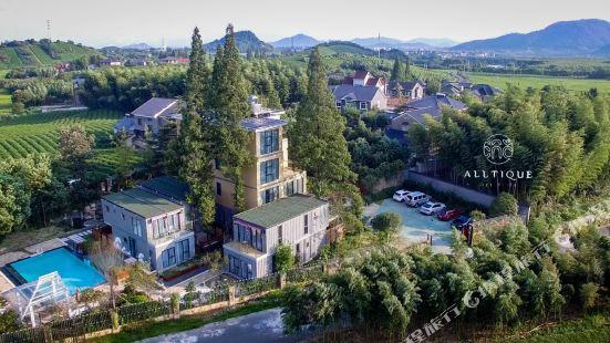 杭州沉古·徑山藝術精品酒店