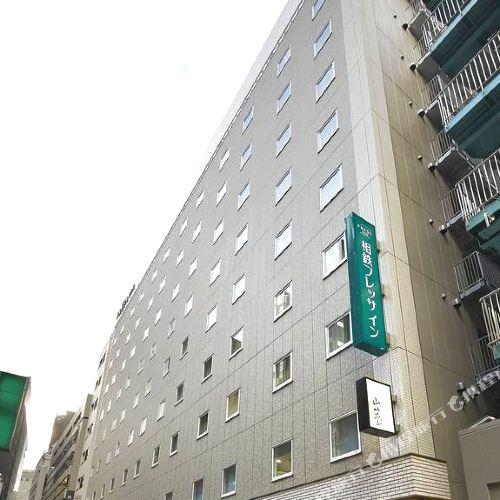 相鐵FRESA INN 銀座三丁目