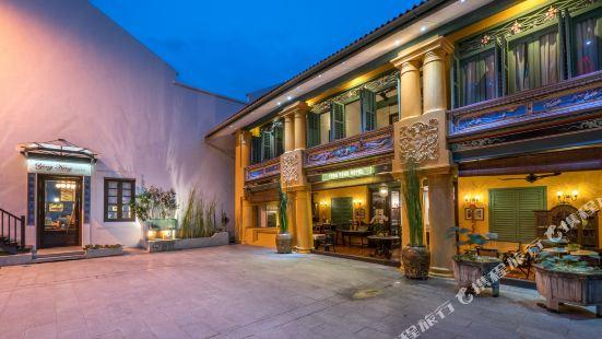 檳城燕京酒店