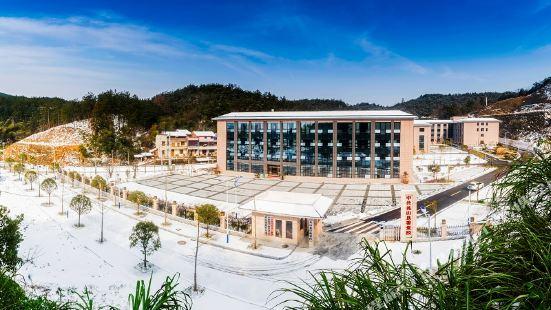 洪廣畢昇温泉酒店(英山黨校店)