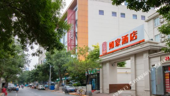 Home Inn (Tianjin Heping Road Pedestrian Street, Shanxi Road)